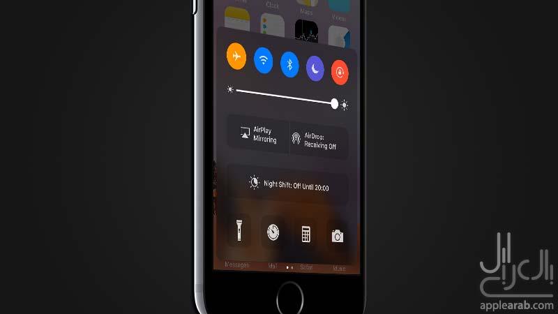 وضع المسرح المظلم في iOS 10 على الايفون 7 الأسود اللامع