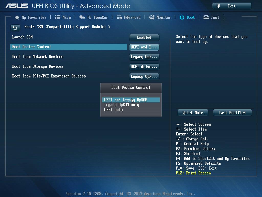 إعدادات التحكم بإقلاع الأجهزة في بيوس UEFI
