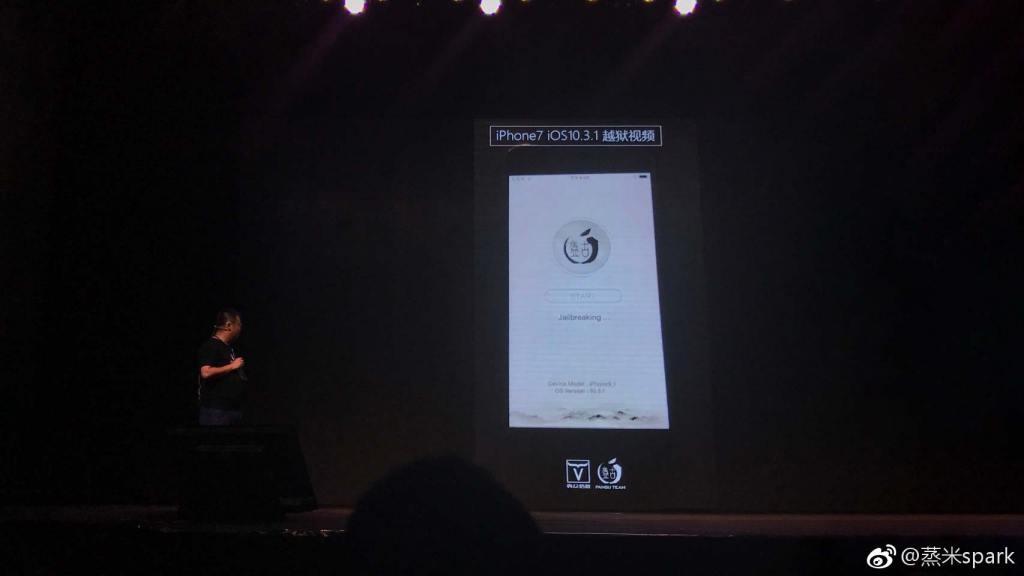 جيلبريك بانجو iOS 10.3.1