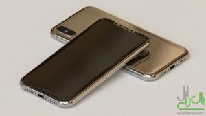 ايفون 8 لون مرآة