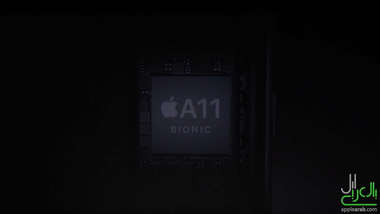 معالج A11 BIONIC