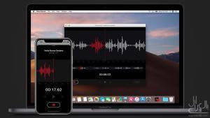 تطبيق مذكرات الصوت في iOS وmacOS