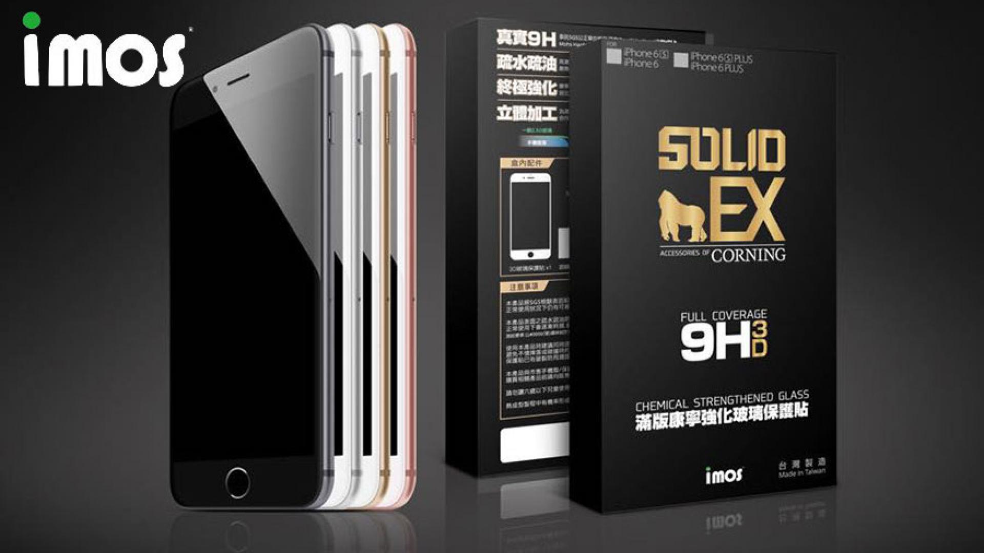 開箱 Iphone 6s專用imos 3d滿版康寧強化玻璃保護貼 3d Touch可用 Applefans 蘋果迷