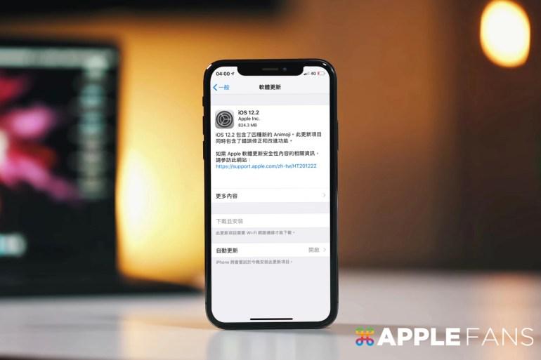 iOS 12.2 更新