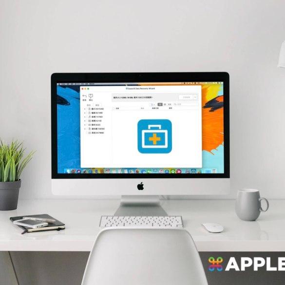 Mac 檔案救援