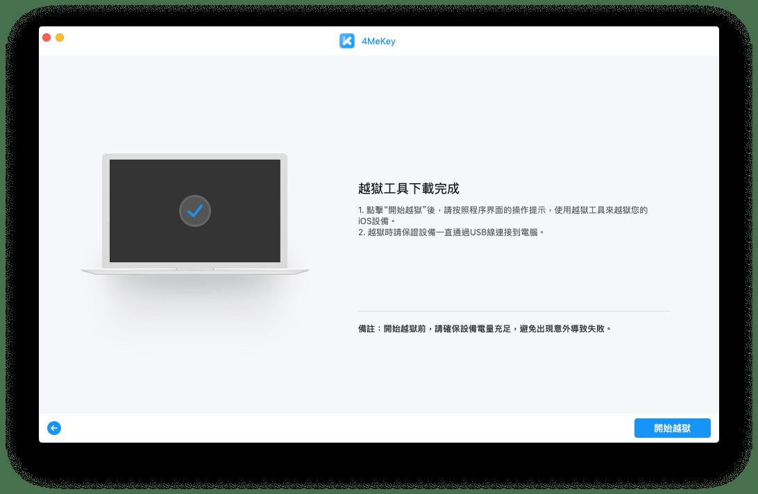 Apple ID 帳號密碼
