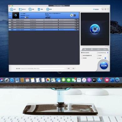 Mac DVD 轉檔