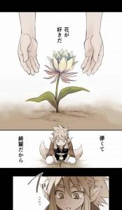 おすすめ無料漫画アプリ『コミコ』縦スクロールで読みやすい