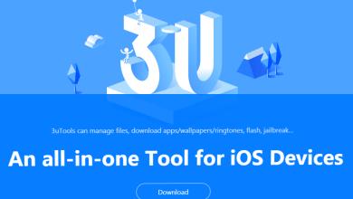 تحميل برنامج 3uTools للأيفون