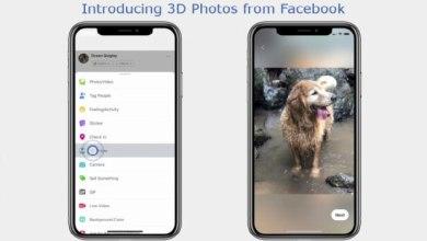 كيف إنشاء ونشر الصور ثلاثية الأبعاد على فيسبوك