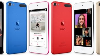 كل ما تحتاج إلى معرفته عن الايبود الجديد 2019 iPod touch