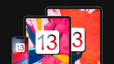 الأجهزة المدعومة لـ iOS 13 : ما هي اجهزة ايباد وايفون المحتمل دعمها للنظام الجديد ؟