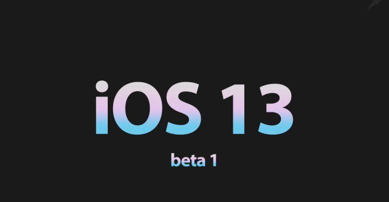 الاصدار التجريبي الاول iOS 13