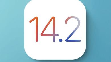 أبل أطلقت تحديث IOS 14.2