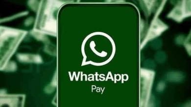كيفية إرسال و استلام الأموال باستخدام واتساب WhatsApp على الآيفون