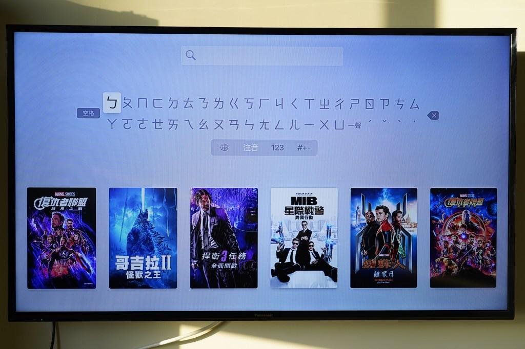 Apple TV 4K HDR開箱!完整設定教學+新界面更新介紹 – 蘋果站長 – 蘋果站長