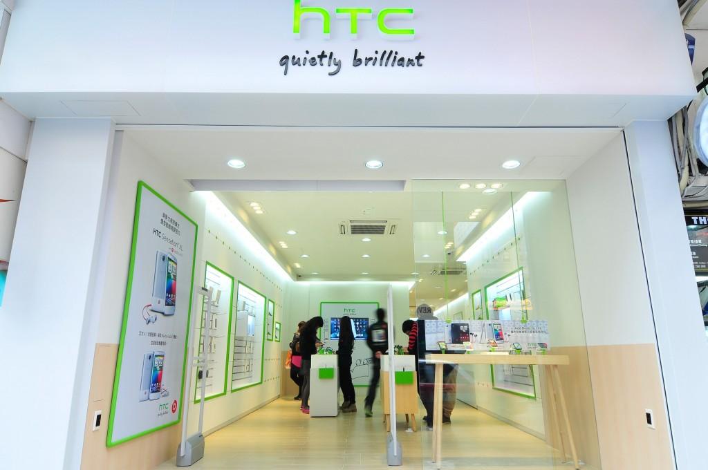 HTC-Store-Tsim-Sha-Tsui-21