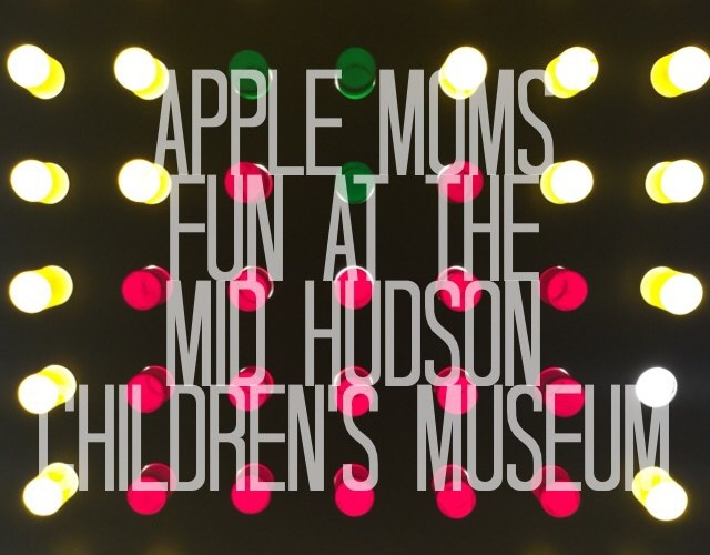 February Events at the Mid Hudson Children's Museum.