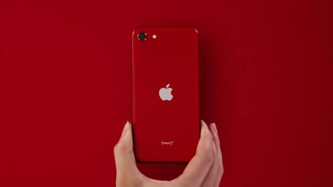 Новый iPhone SE входит в продукт (красный)