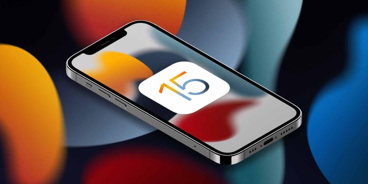 Когда выйдет iOS 15?