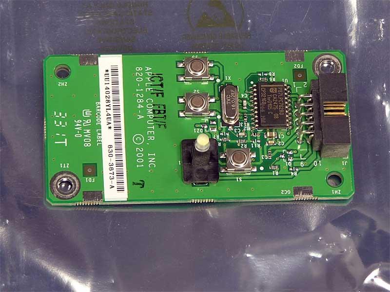 qs-control-panel.jpg
