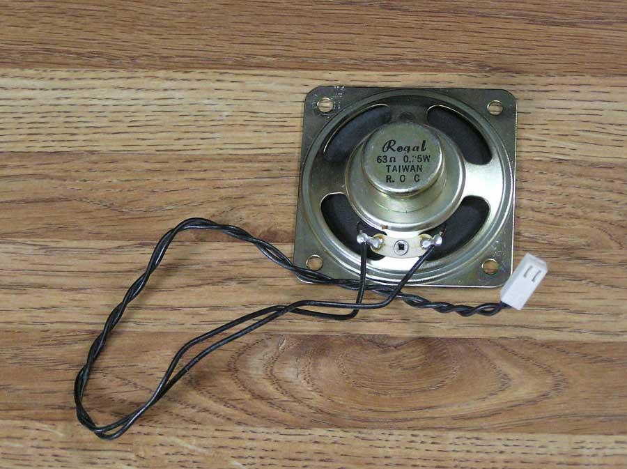 se-speaker.jpg