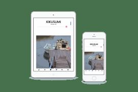 Kikusumi App