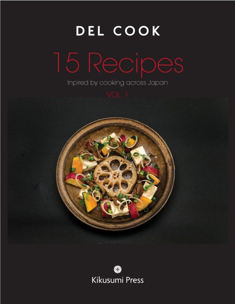bookcover-15-recipes-website