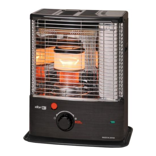 """Zibro RC-270 2.7kW Wick Double Burner Paraffin Heater RC270 Zibro Heating Zibro RC-270 2.7kW Wick Double Burner Paraffin Heater RC270 Shop The Very Best Air Con Deals Online at <a href=""""http://Appliance-Deals.com"""">Appliance-Deals.com</a>"""