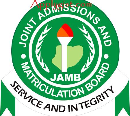 JAMB 2017 result