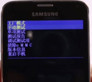 How to Factory reset a china android phone with chinese recovery menu