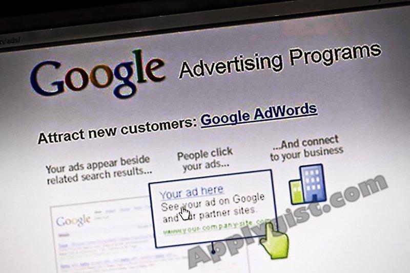 Google Ads Technology Controls