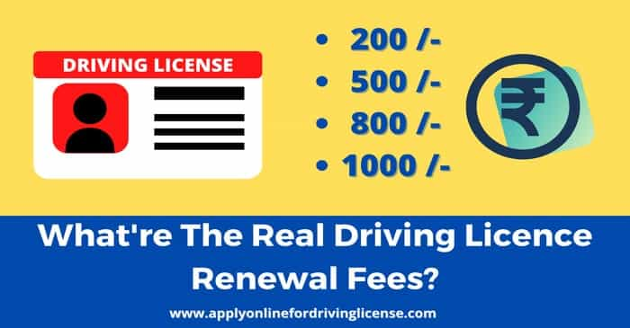 driving licence renewal fees