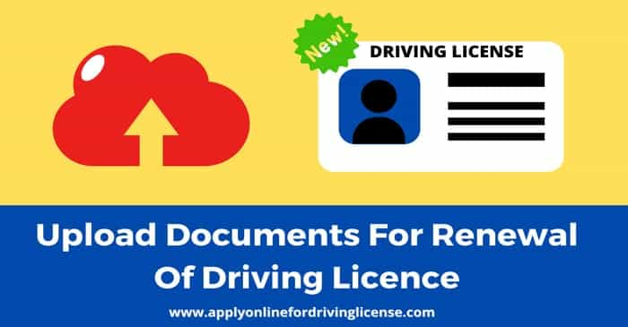 documents required for renewal of driving licence