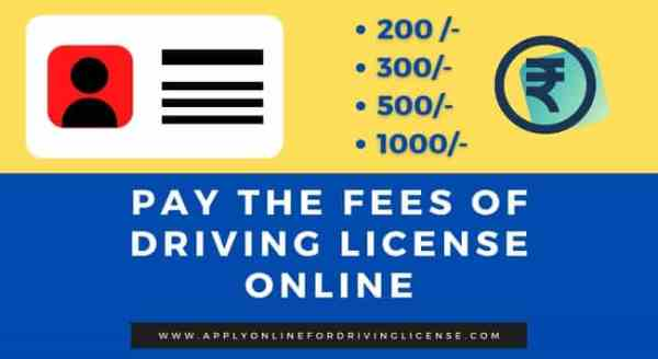 driving license fees in india