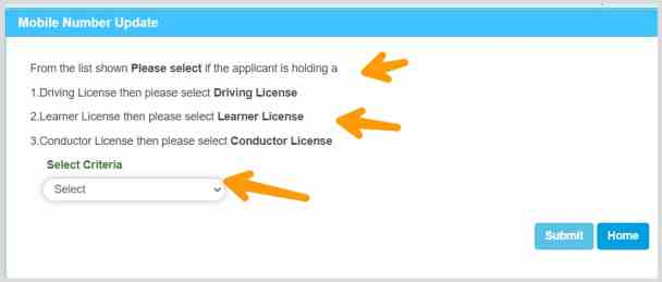 change mobile number in driving licence criteria selection in sarathi parivahan sewa