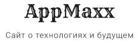 AppMaxx