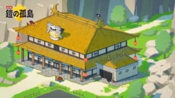 ダクマ孵化 【ポケモン剣盾】ダクマの入手・厳選方法とおすすめの性格【ソードシールド】