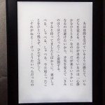 Kindleが3,980円で買えるよ!終了しました。