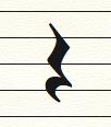 Symbole de soupir en musique