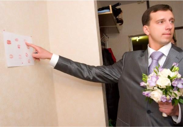 vykup 2 gorko femme étiquette russe lady gentleman tourisme russie protocole savoir-vivre culture bienséance courtoisie mariage énigme tradition