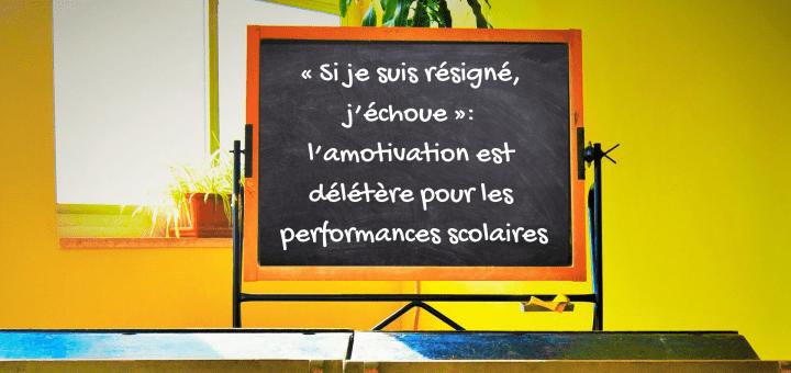 amotivation performances scolaires