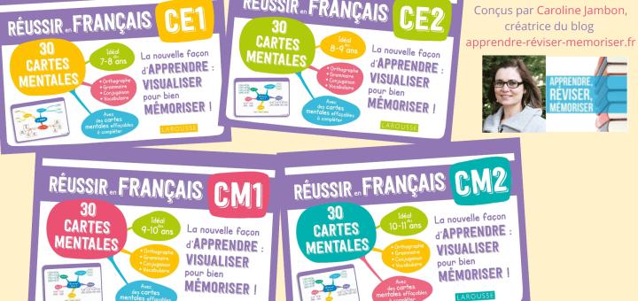 livret cartes mentales programme français ce1 ce2 cm1 cm2