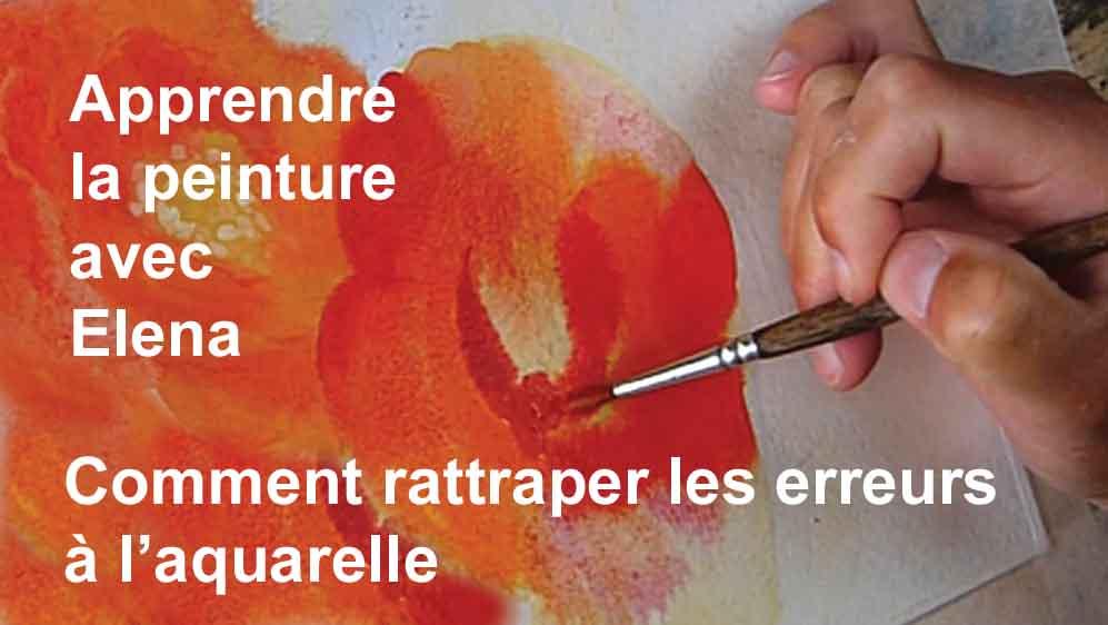 Comment rattraper les erreurs à l'aquarelle