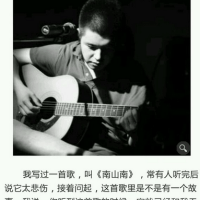 traduction de chansons folk chinoises