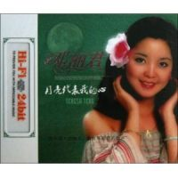 traduction chansons chinoises