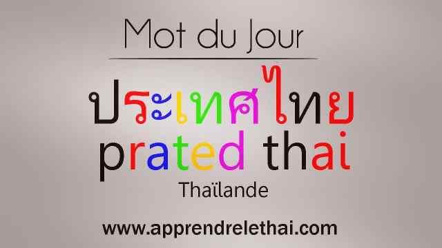 lecture du thaï en couleur