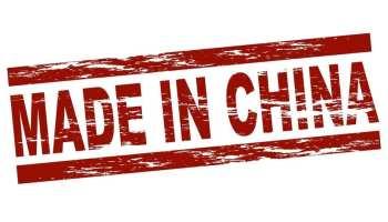 antidumpingtullar på skruv från Kina