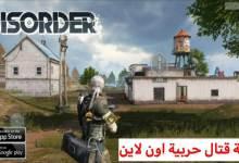 تحميل لعبة Disorder مجانا للاندرويد (آخر تحديث) جديد 2020