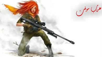 تحميل لعبة Sniper Arena مهكرة اخر اصدار للأندرويد